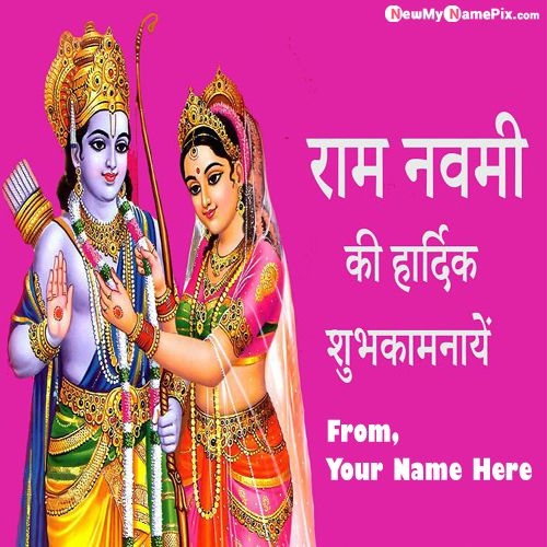 Whatsapp Status Happy Ram Navami Wishes Images With Name