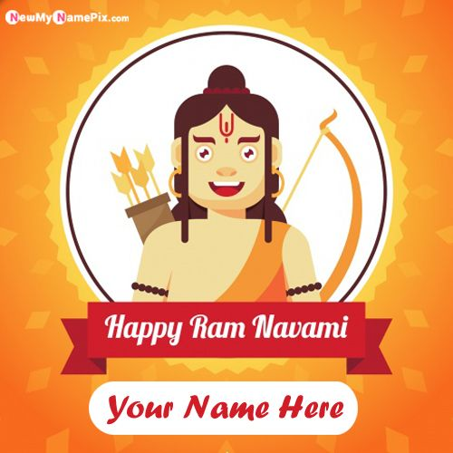 Get Your Name Wishes Happy Rama Navami Pictures