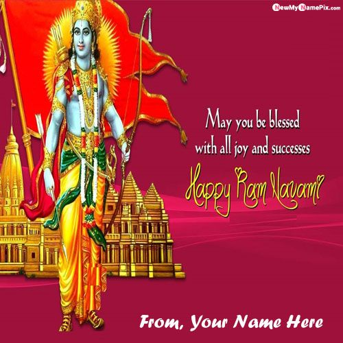 Happy Ram Navami Wishes Images With Name Pic