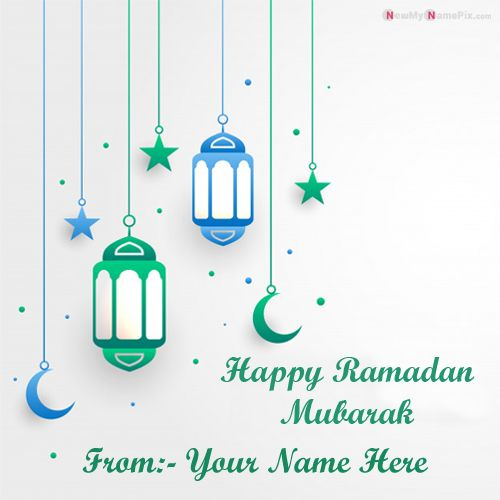 Happy Ramadan Wishes Image With Name Write