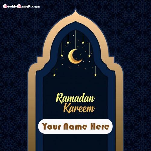 Special Name Wishes Ramadan Kareem Images Download