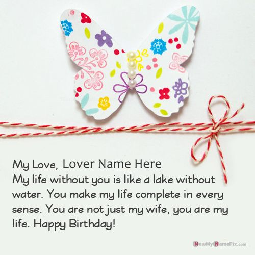 Best romantic love name birthday wishes greeting card images editing