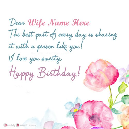 Birthday wishes message for wife name greetings images download