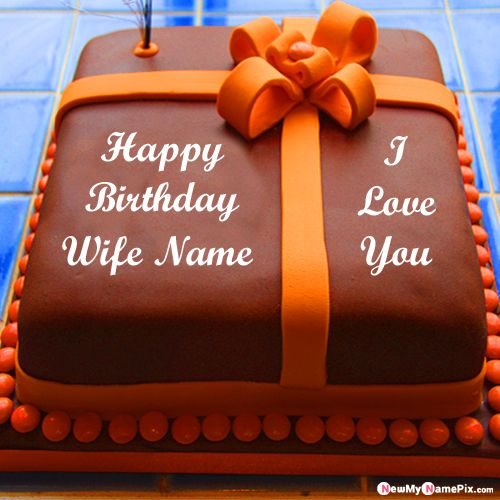 Make your wife name on birthday cake wishes images create free
