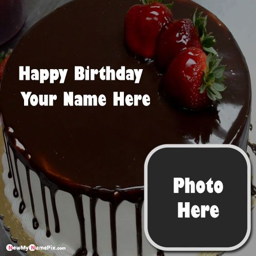 Happy birthday chocolate cake image with name photo frame download