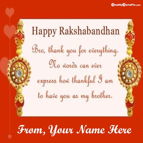 Sister name write raksha bandhan wishes pictures send free