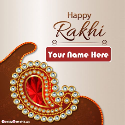 Personalized name creative happy raksha bandhan wishes images