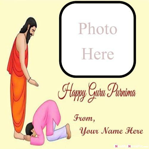 Happy guru purnima wishes name with photo frame card