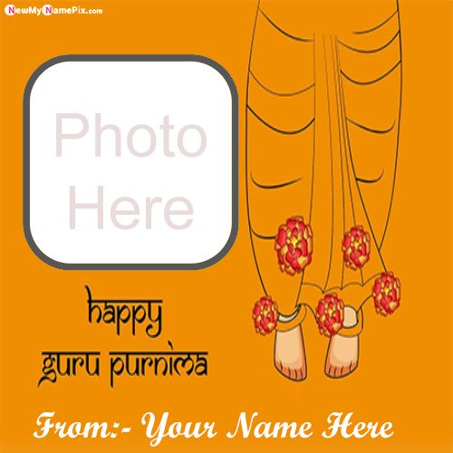 Make your name with photo frame guru purnima wishes pic
