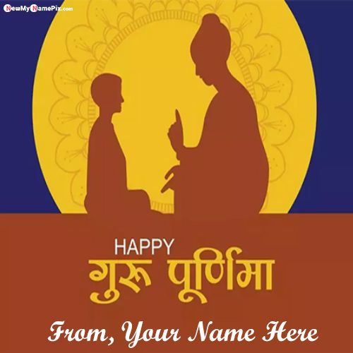 Write name on happy guru purnima greeting card images