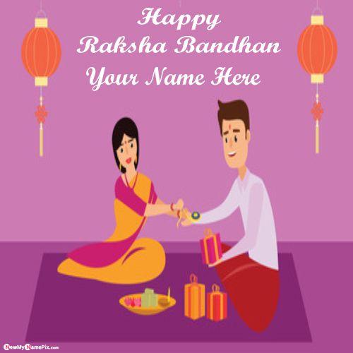 Latest name writing raksha bandhan quotes pictures