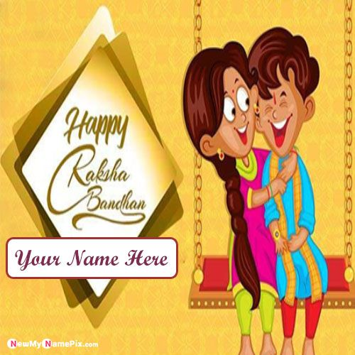 Beautiful rakhi send for special brother name hd wallpapers