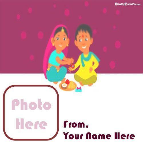 Photo frame happy raksha bandhan wishes images with name