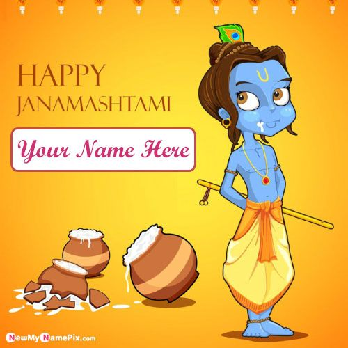 Happy janmashtami wishes image with name greeting card