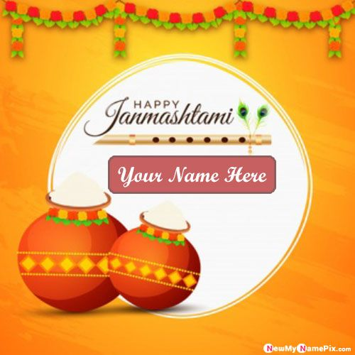 Write name on happy janmashtami wishes pictures download