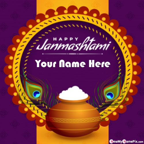 Online print my name on janmashtami wishes photo send