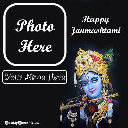 Photo with name festival shri Krishna janmashtami wishes images