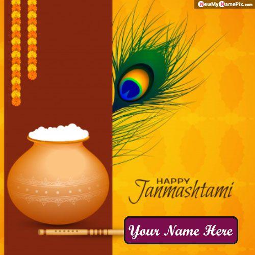 Little Krishna best wishes janmashtami greeting with name images