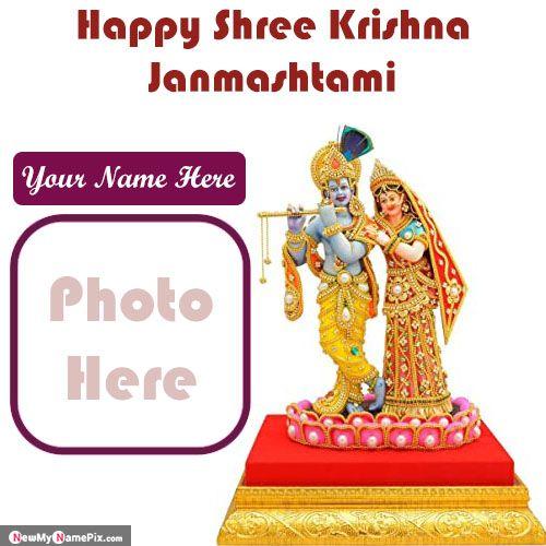 Lord radha Krishna janmashtami wishes images with name photo frame