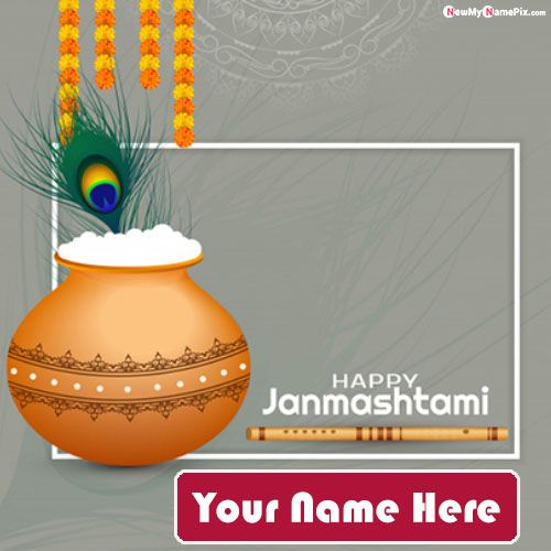 Bal Krishna birthday janmashtami pictures special name writing