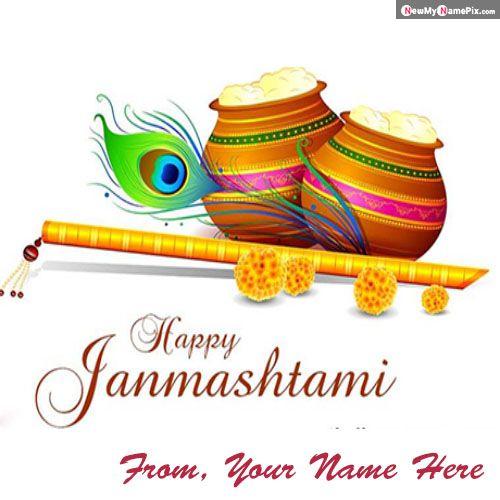 Customized name creative happy janmashtami wishes pictures