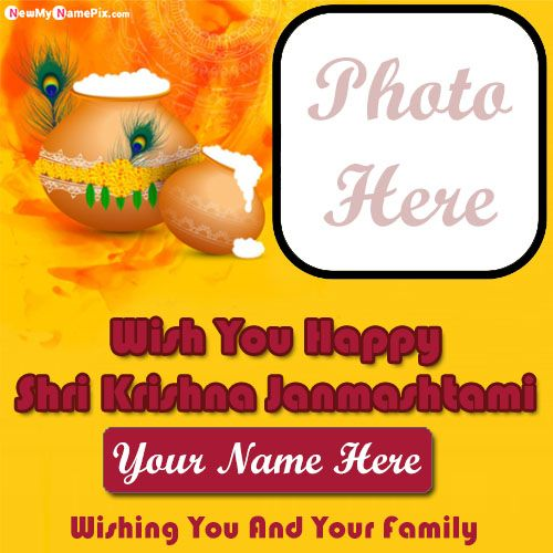 Happy janmashtami greeting card on name with photo frame wishes pictures