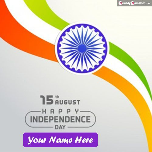 Online unique indian flag happy independence day name greeting card download