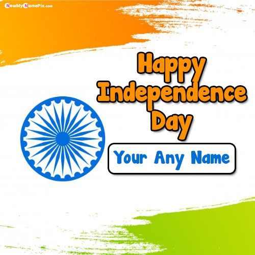 Happy independence day image with name wishes greeting