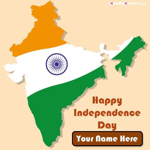 2020 Happy 15th August indian flag pictures on name write