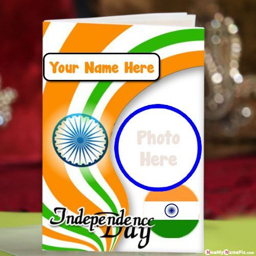 New unique photo frame happy independence day images create