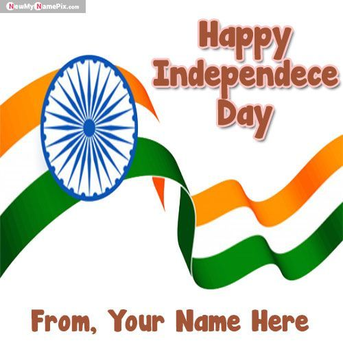 Write my name on happy independence day images create online