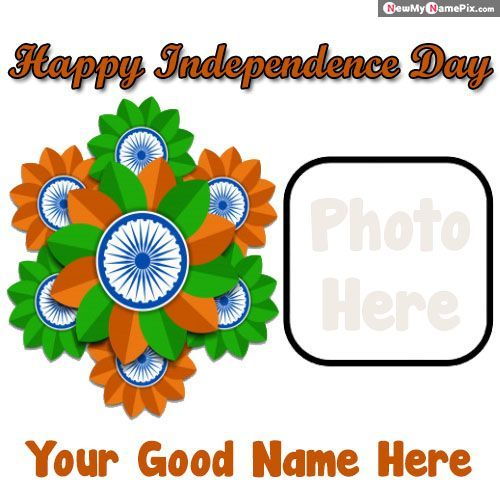 Happy independence day image with name and photo profile