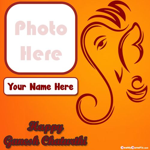 Photo frame wishes happy ganesh chaturthi images with name pic