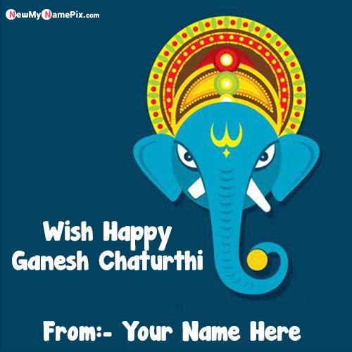 Online make your name on best wishing happy ganesh chaturthi pictures
