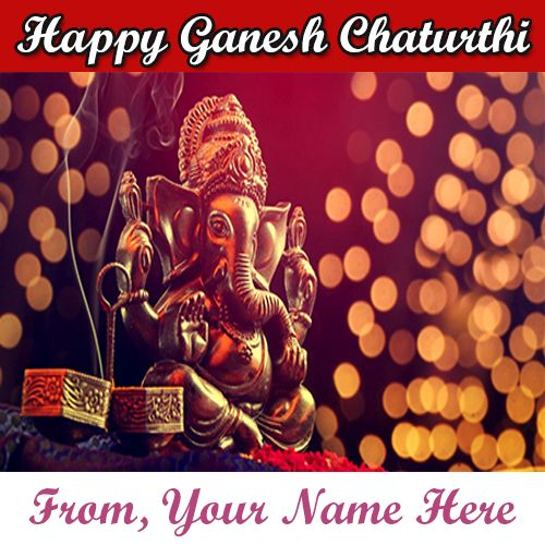 Latest beautiful ganesh chaturthi pictures with name print card download