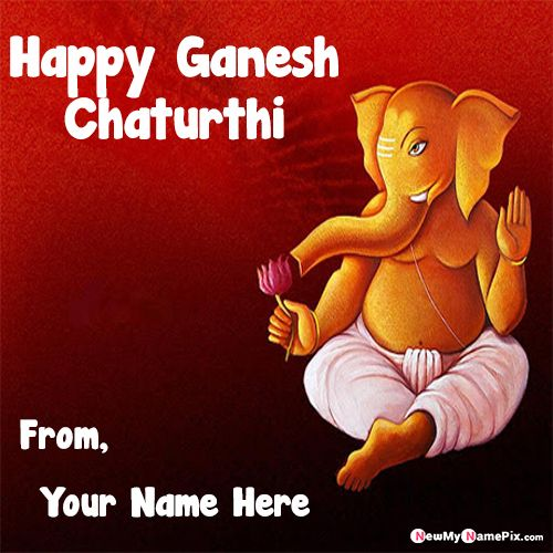 Unique happy ganesh chaturthi quotes with name wishes images