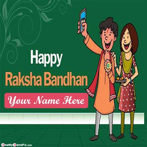 Brother name writing beautiful raksha bandhan wishes images send online free