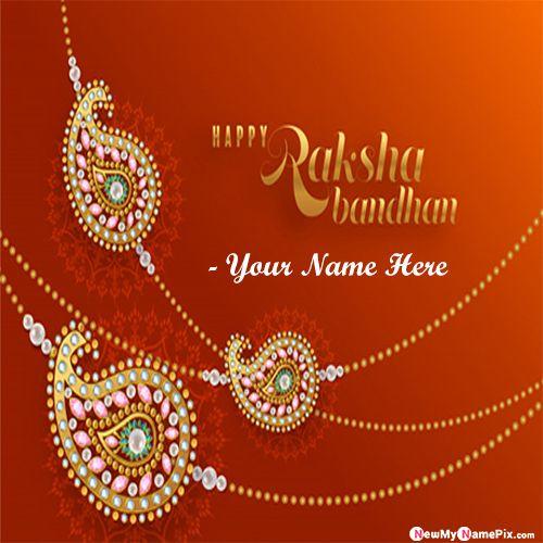 Write my sister name special raksha bandhan pictures create card