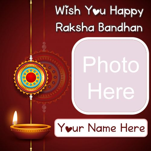 Special my name with photo frame happy raksha bandhan wishes