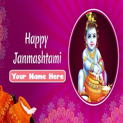 Create your name on bal Krishna janmashtami image download