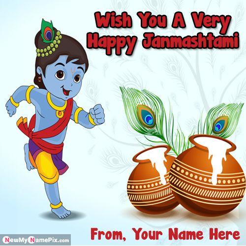 Write name on happy janmashtami beautiful god Krishna picture download