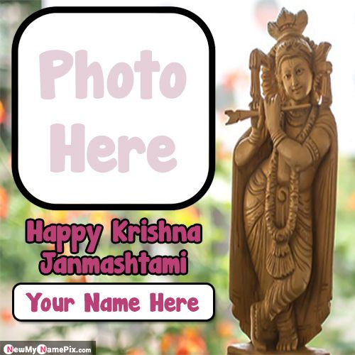 Name and photo add happy janmashtami images download free