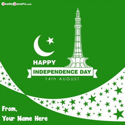 14th August Pakistan celebration day image with name wishes