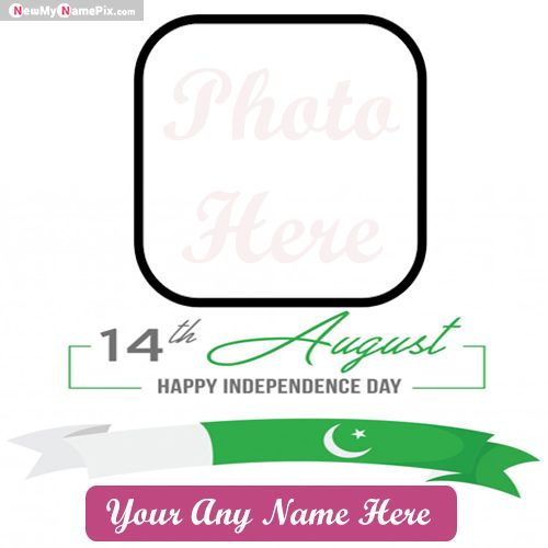 Create photo frame Pakistan independence day wishes images
