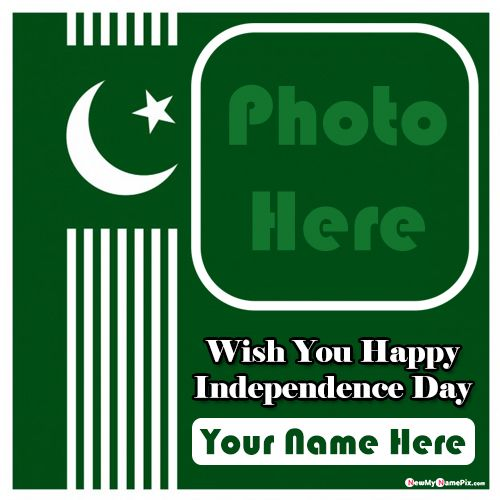 Happy 14th August Pakistan celebration day wishes name photo frame