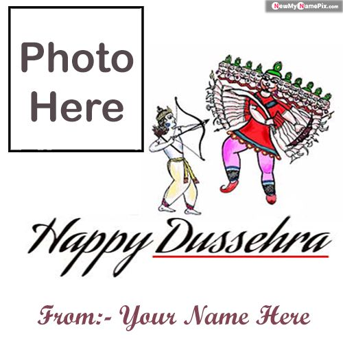 Happy Dussehra Wishes Name With Photo Frame Greeting Card Profile Set