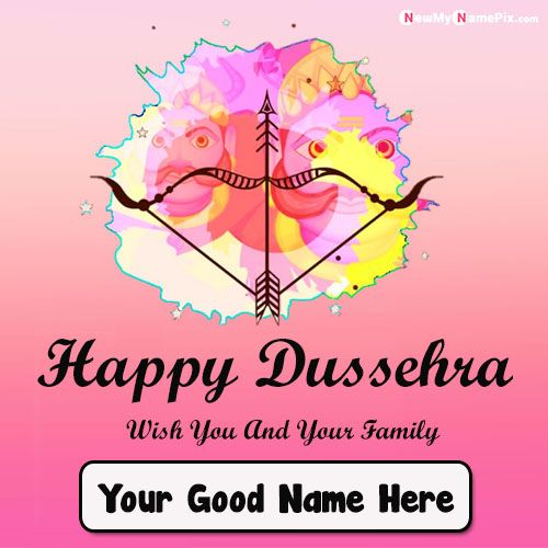 2020 Happy Dussehra Images With Name Wishes Card