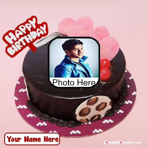 Birthday Cake Beautiful Name With Photo Frame Create Online