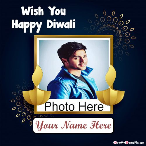 Happy Diwali Wishes Name Images With Photo Frame