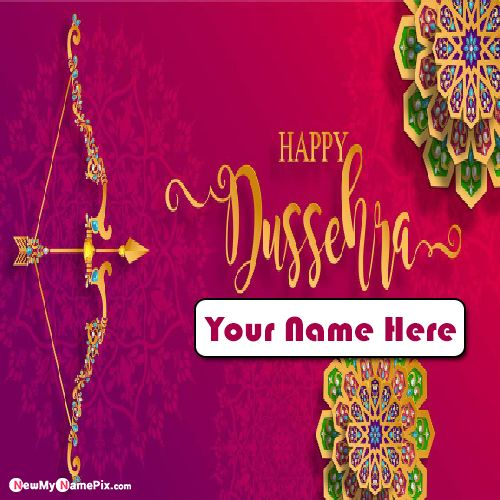 2020 Happy Dussehra Greeting Card Images With Name